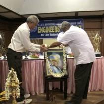 Engineers Day celebration of Kannur Unit