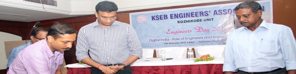 Engineers' Day- September 15
