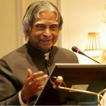 Dr. A. P. J. Abdul Kalam Energy Quiz -2019-updates -Results